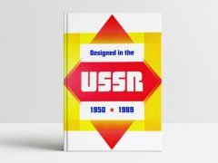 «Designed in the USSR»